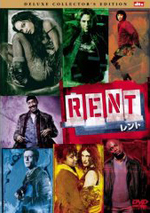 Rent_2