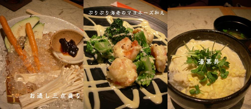Yurayura2_2